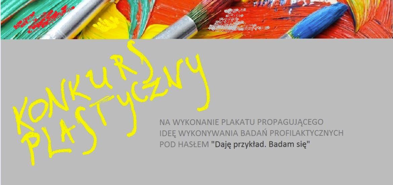 Ilustracja do informacji: Zapraszamy do udziału w konkursie plastycznym