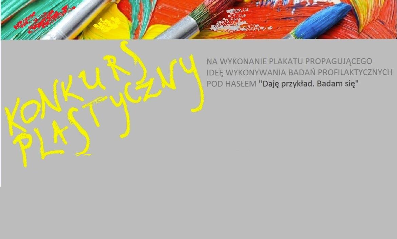 Ilustracja do informacji: LOW NFZ zaprasza do udziału w konkursie plastycznym