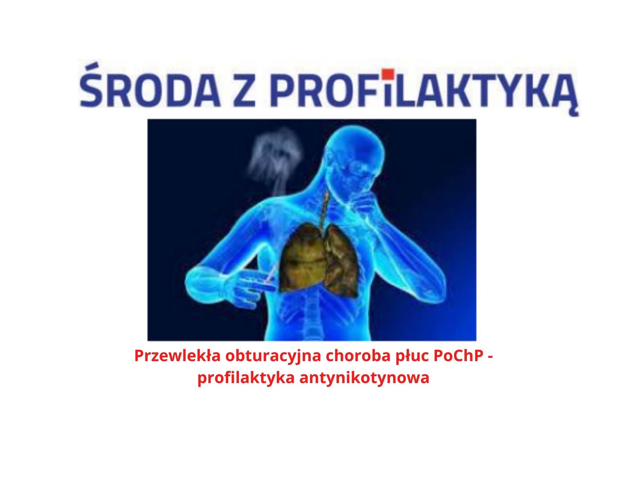 Ilustracja do informacji: Środa z profilaktyką - PoChP - profilaktyka antynikotynowa
